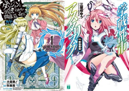 Yen Press Acquires Asterisk War, Re:Zero, and Sword Oratoria Light Novels and More