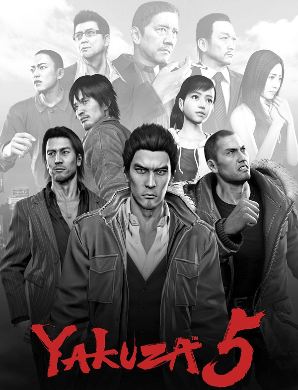 yakuza-5-cover-art