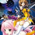 Beat-Blade-Haruka-artwork-001