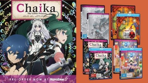 Hanabee Entertainment Reveals Three Anime Releases For February 11, 2016