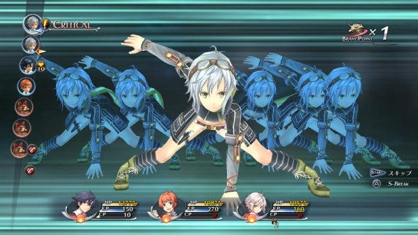 The-Legend-of-Heroes-trails-of-cold-steel-II-screenshot-001