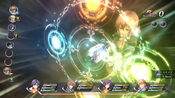 The-Legend-of-Heroes-trails-of-cold-steel-II-screenshot-002