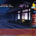 beat-blade-haruka-screenshot- (2)