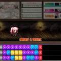 beat-blade-haruka-screenshot- (5)