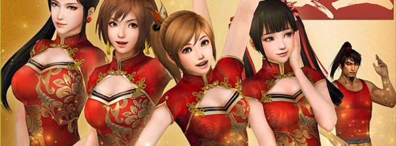 Big Announcement Coming for Dynasty Warriors Sometime this Year