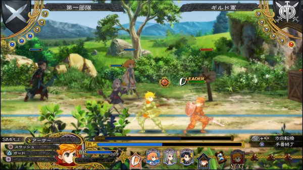 grand-kingdom-screenshot- (7)