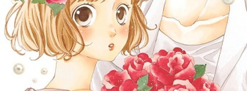 Viz Acquires Saving Life, Kannazuki no Miko, and Honey So Sweet Manga for Digital Release