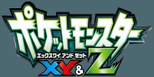pokemon-xyz-logo-01