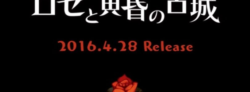 Rose and the Old Castle of Twilight Revealed by Nippon Ichi Software