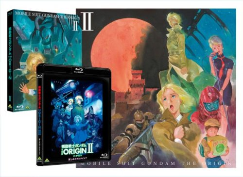 Right Stuf to Get More Copies of the 'Mobile Suit Gundam: The Origin II' Collector's Edition Blu-ray in May