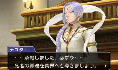 Phoenix-Wright-Ace-Attorney-6-screenshot-008