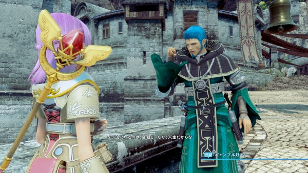 Star-Ocean-Integrity-and-Faithlessness-screenshot-015