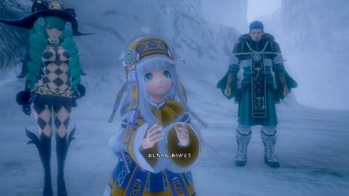 Star Ocean: Integrity and Faithlessness 'Relia' Introduction Trailer