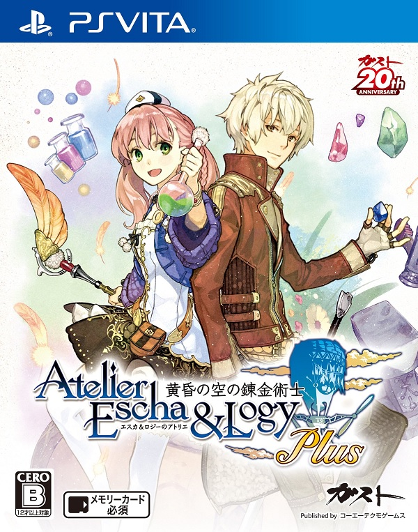 atelier-escha-logy-plus-box-art