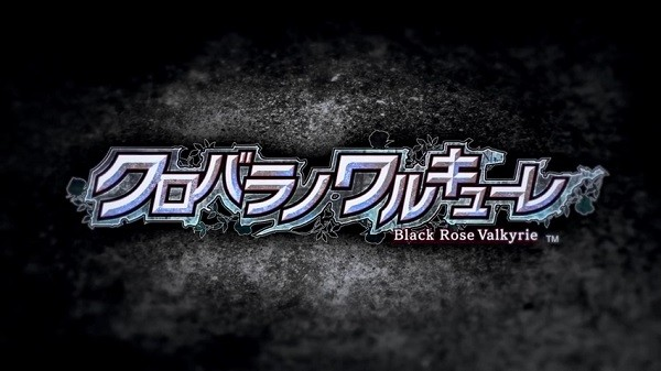 black-rose-valkyrie-logo