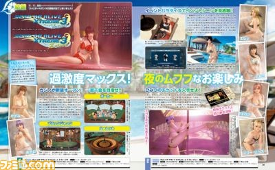 dead-or-alive-xtreme-3-scan-002