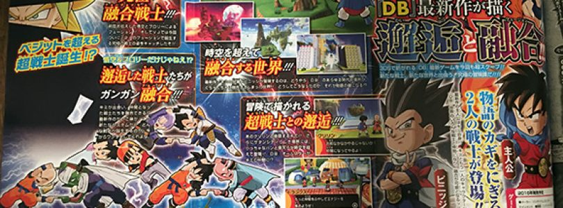 Dragon Ball Project Fusion New Details
