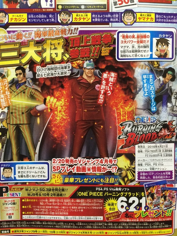 one-piece-burning-blood-scan-002