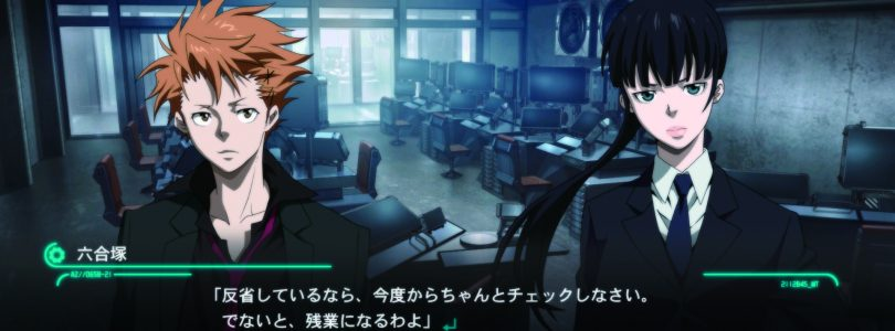 Psycho-Pass: Mandatory Happiness to be Released in the West by NIS America