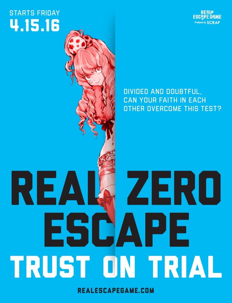 real-zero-escape-artwork-001