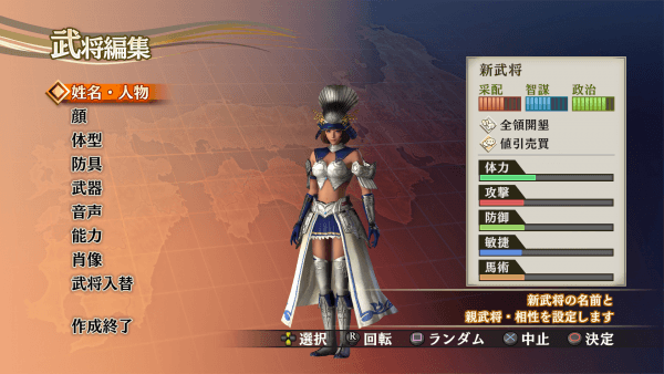 samurai-warriors-4-empires-screenshot-02