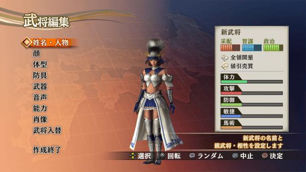 samurai-warriors-4-empires-screenshot-02