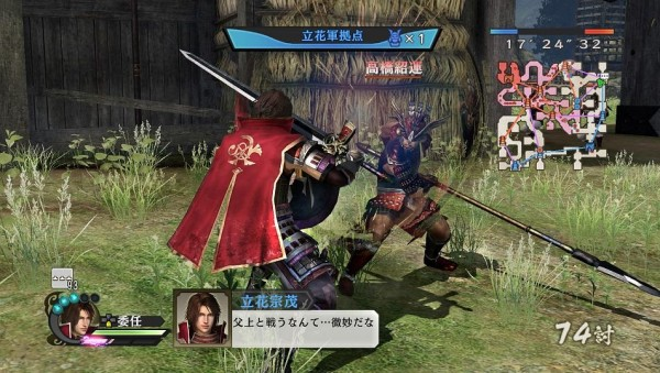 samurai-warriors-4-empires-screenshot-03