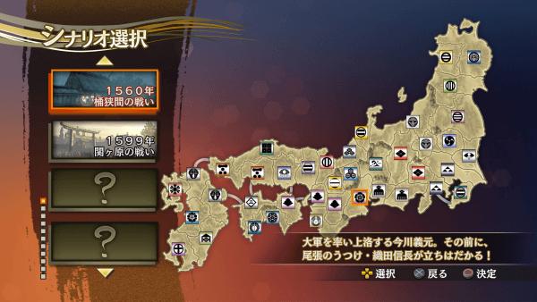 samurai-warriors-4-empires-screenshot-04