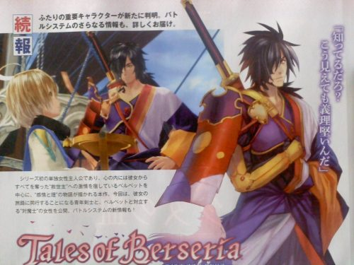 New Tales of Berseria's Rokuro and Eleanor Details Revealed
