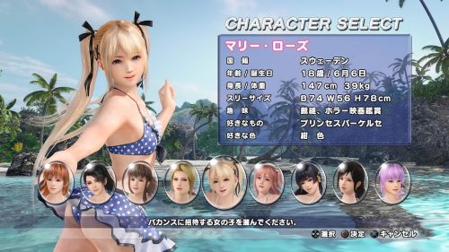 Dead or Alive Xtreme 3 Marie Rose Screenshots and PS Vita Trailer Released
