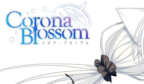 corona-blossom-logo