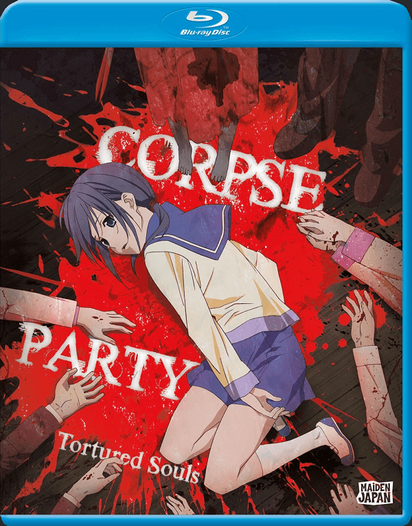 corpse-party-tortured-souls-box-art