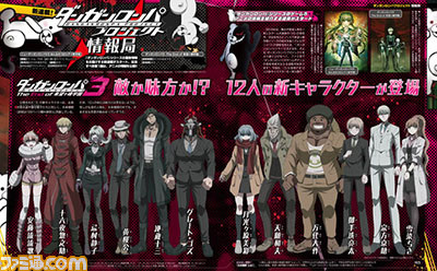 danganronpa-3-hopes-peak-academy-scan-001