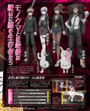 danganronpa-3-hopes-peak-academy-scan-002