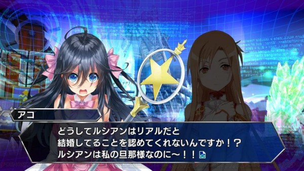 dengeki-bunko-fighting-climax-ignition-screenshot-020
