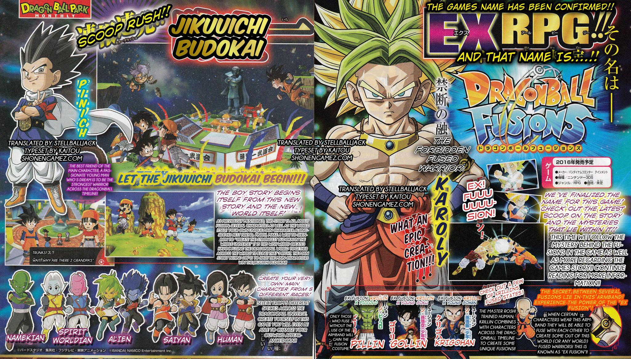 Goku and Broly Fuse into Karolli in Dragon Ball Fusions – Capsule ...