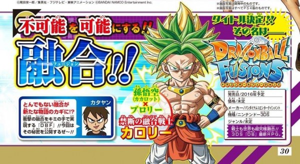 dragon-ball-project-fusion-03
