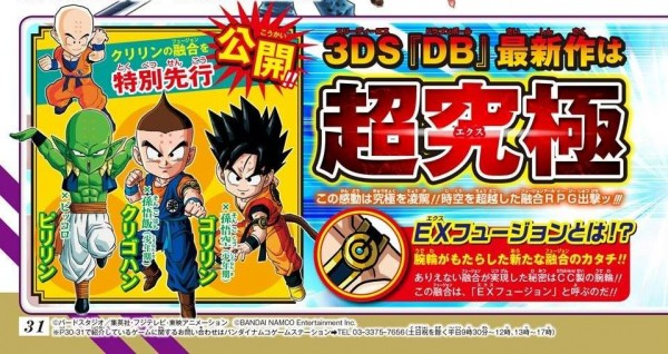 dragon-ball-project-fusion-04