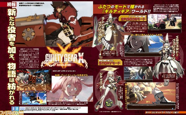guilty-gear-xrd-revelator-scan-004