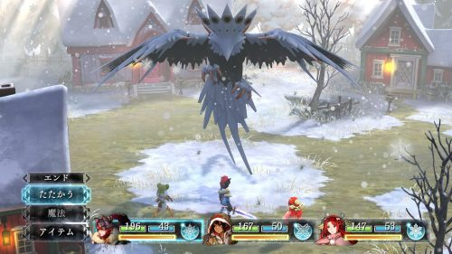 Ikenie to Yuki no Setsuna Heads West as I Am Setsuna this Summer