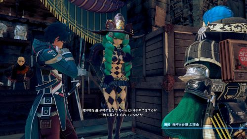 First Star Ocean: Integrity And Faithlessness English Trailer Released