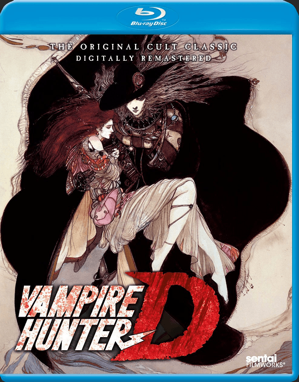 vampire-hunter-d-box-art