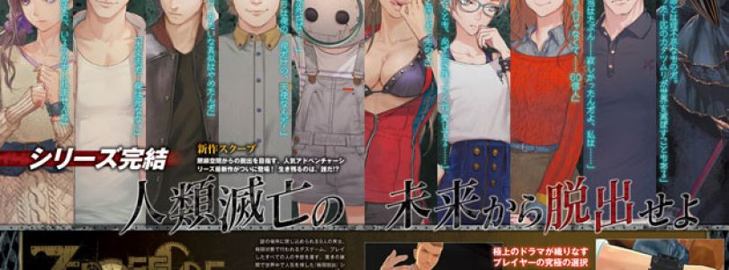 Zero Time Dilemma Participants and a Few Details Revealed