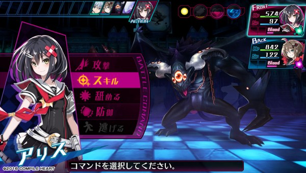 Divine-Prison-Tower-Mary-Skelter-screenshot-004