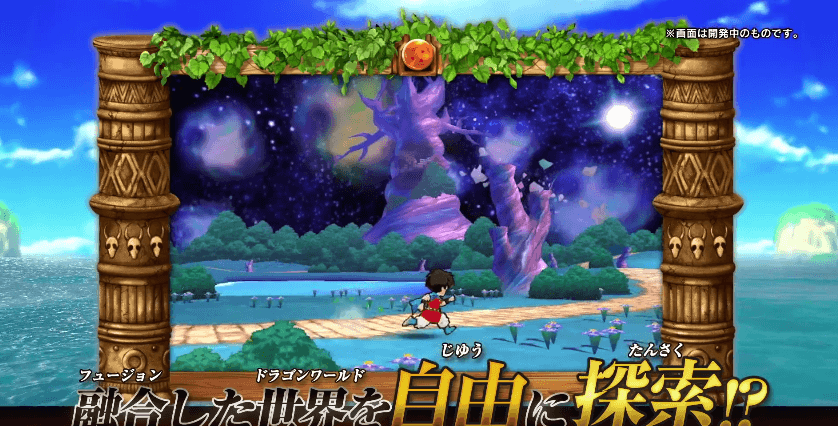 Dragon-Ball-Fusions-Trailer-Screenshot-04