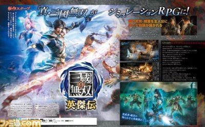 Dynasty-Warriors-Eiketsuden-scan-001