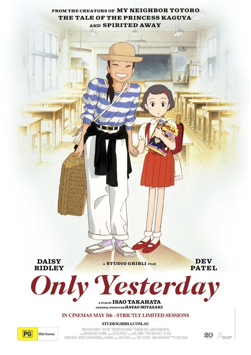Only-Yesterday-Promotional-Poster-01