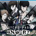 Psycho-Pass-Mandatory-Happiness-box-art