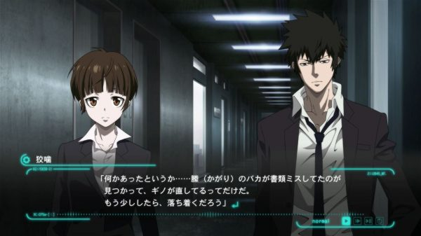 Psycho-Pass-Mandatory-Happiness-screenshot- (3)