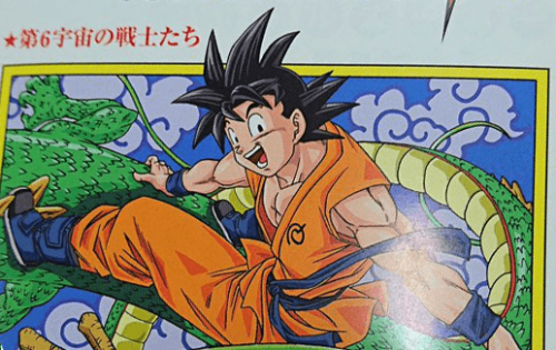 Akira Toriyama Interview Hints at Dragon Ball Super Continuation